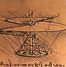 essay on leonardo da vincis inventions Leonardo da vinci essay 923 words | 4 pages working machines and technology the amazing thing about this was that none of da vinci's inventions or creations were.