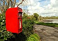 Letter box, Nendrum near Comber - geograph.org.uk - 776021.jpg