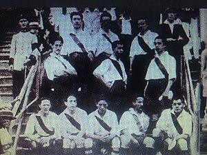 L.D.U. Quito - LDU 1918