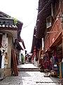Lijiang Old Town Stone Paved Street - panoramio.jpg