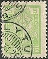 Lithuania 1923 MiNr0216 B002.jpg
