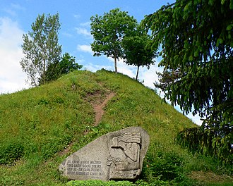 Pilėnai - Punia hill fort bears Margiris' name and is one of the traditional locations of Pilėnai