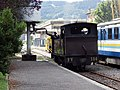 Locomotive FV 104.jpg