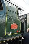 Locomotive gare Reims 89433.jpg
