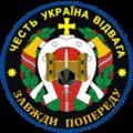 Logo fak rhbz.png