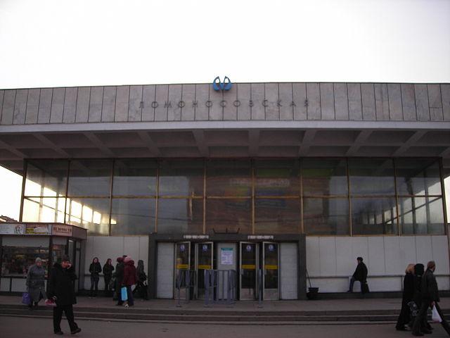 Вход на«Ломоносовскую» будет ограничен поутрам