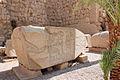 Luxor, Egypt - 4416784852.jpg