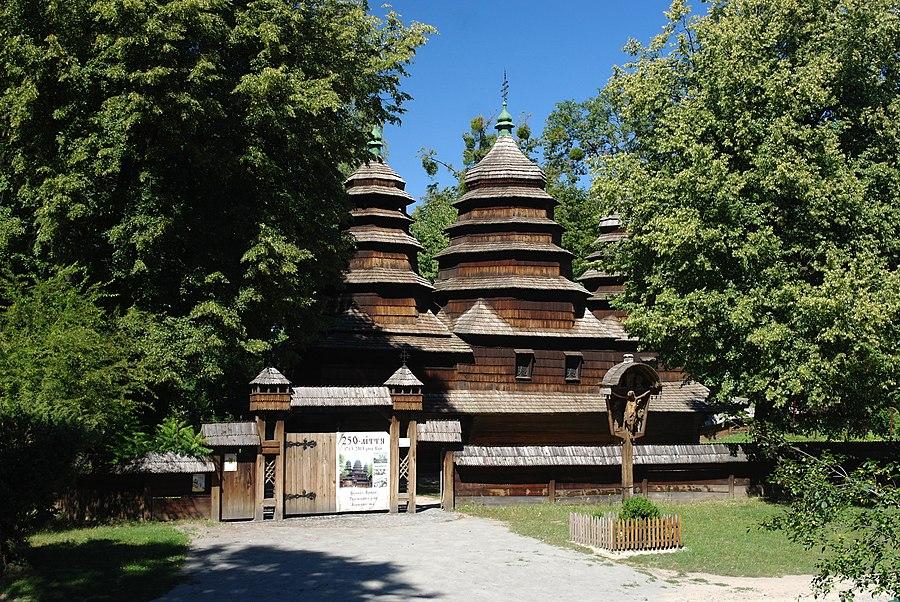 Kryvka Church