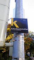 München — KulturGeschichtsPfad (Schild) KZ-Außenlager Weissenseestraße.jpg