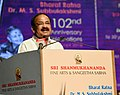 M. Venkaiah Naidu addressing the gathering after conferring the Sri Shanmukhananda Bharat Ratna Dr. M.S. Subbulakshmi Fellowships in Music, awarded by the Sri Shanmuukhananda Fine Arts & Sangeeth Sabha.JPG