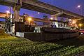 M3 Amphibious Rig Opened in Nanhu Riverside Park North 20150204.jpg