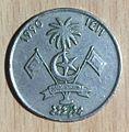 MALADIVES COIN 1 RUFIYAA REAR VIEW.jpg