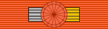 MAR Order of the Ouissam Alaouite - Grand Officer (1913-1956) BAR