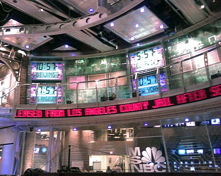 MSNBC's former New Jersey headquarters studio, now the home of MLB Network MSNBC NJ HQ Studio 1.jpg