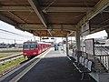 MT-Kita-anjo-station-platform.jpg
