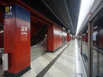 Lai King station - Platform 2
