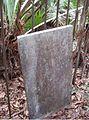 Magnolia Florida Cemetery 2008-07-31.jpg