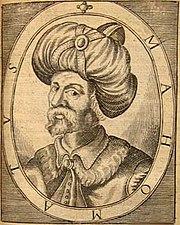 تصویری خیالی از دوران بزرگسالی محمد، منتشر شده در اروپای قرون وسطی (۱۶۸۳)