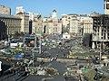 Maidan 2014 - panoramio.jpg