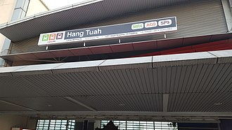 Hang Tuah station - Image: Main Entrance of Hang Tuah LRT & Monorail Station
