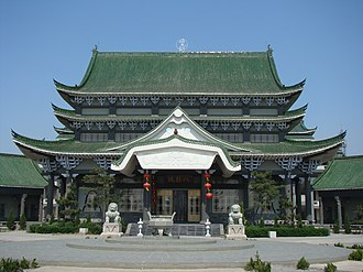 East Asian religions - Main hall of the City of the Eight Symbols in Qi, Hebi, the headquarters of the Weixinist Church in Henan. Weixinism is a Chinese salvationist religion.