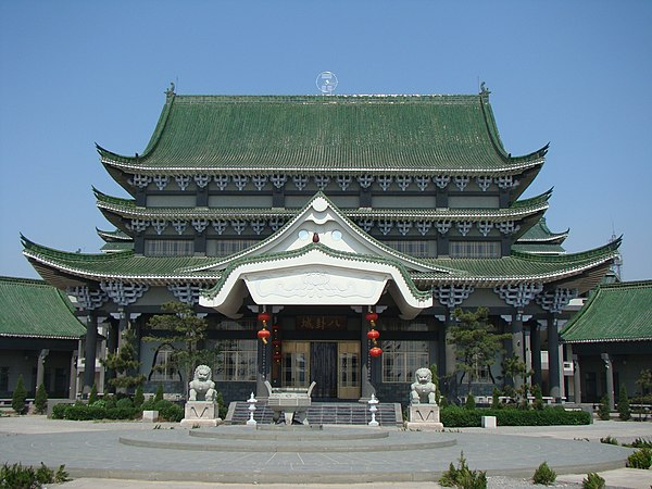 Main hall of the City of the Eight Symbols in Qi, Hebi, the headquarters of the Weixinist Church in Henan. Weixinism is a Chinese salvationist religion. Main temple of the City of the Eight Symbols (Ba Gua Cheng ), the holy see of Weixinism (Wei Xin Jiao ) in Hebi (He Bi Shi ), Henan, China.jpg
