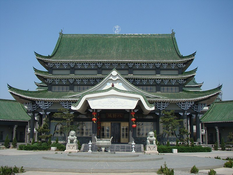 Main temple of the City of the Eight Symbols (%E5%85%AB%E5%8D%A6%E5%9F%8E), the holy see of Weixinism (%E5%94%AF%E5%BF%83%E6%95%99) in Hebi (%E9%B9%A4%E5%A3%81%E5%B8%82), Henan, China.jpg