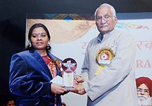 Maina Tudu Receiving YUVA PURASKAR 2017.jpg