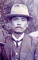 Majikina Ankō.jpg
