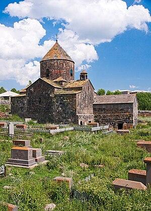 Makenyats Vank - Image: Makenis