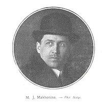 MakonineIvanPortrait.jpg