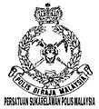 Malaysia police volunteer association.jpg