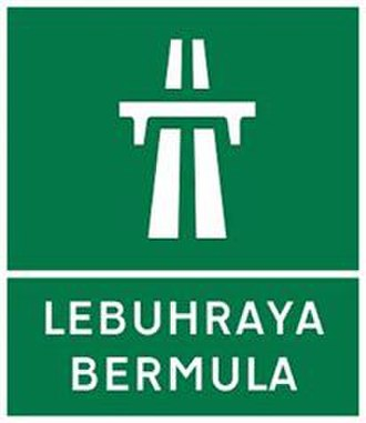 Road signs in Malaysia - Image: Malaysian expressway begins