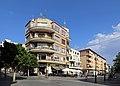 Mallorca Inca R03.jpg