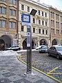 Malostranské náměstí, zastávka elektrobusu (01).jpg