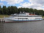 Mamin-Sibiryak in North River Port 18-jul-2012 01.JPG