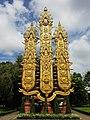 Mangrai Monument, Chiang Rai - 2017-06-27 (005).jpg