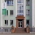 Mannheim Germany Bopp-&-Reuther-01.jpg