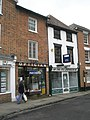 Market Place - geograph.org.uk - 1170078.jpg