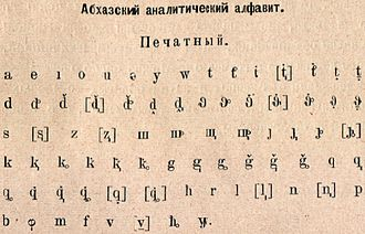 Abkhaz alphabet - The Abkhaz Latin alphabet used 1926–1928 designed by Nicholas Marr