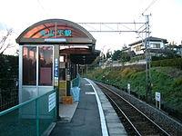 Maruyamashita sta.jpg