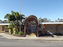Maryborough West Railway Station, Queensland, July 2012.JPG