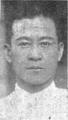 Masayuki Eto.png