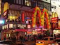 McDonalds Times Square.JPG