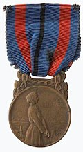 Medal for Victims of the Invasion.jpg