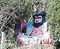 Megijima-女木島 (6891463744).jpg