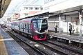 Meidaimae Station-1.jpg