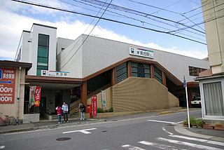 Miai Station Railway station in Okazaki, Aichi Prefecture, Japan