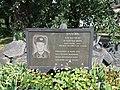 Memorable sign to Oleksandr Vlasiuk 02.jpg