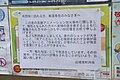Messeage to Kyoto Animation arson attack 2019-08-10(1) sa.jpg